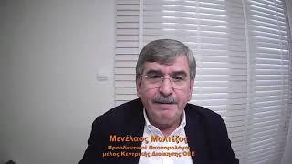 Μενέλαος Μαλτέζος :4 προτάσεις του Αλέξη Τσίπρα σχετικά με το άνοιγμα του λιανεμπορίου.