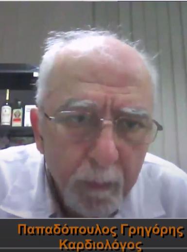 Ο Γρηγόριος Παπαδόπουλος καρδιολόγος πρώην δ/ντης ΙΚΑ