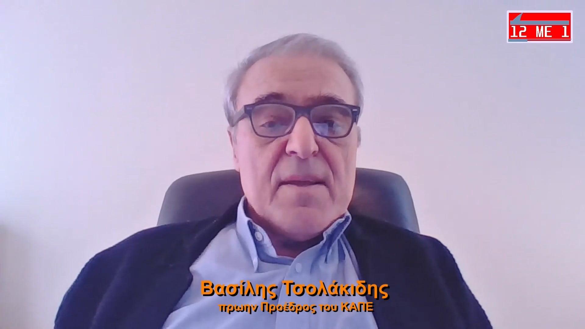Βασίλης Τσολάκίδης: Η κλιματική ουδετερότητα ως μοχλός οικονομικής σύγκλισης