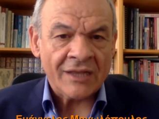 Ευάγγελος Μανωλόπουλος :Τα εμβόλια. Χωρίς φόβο. Χωρίς δισταγμούς. Με πίστη στην επιστήμη.