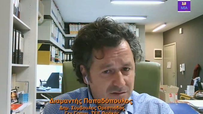 Αδαμαντιος Παπαδόπουλος